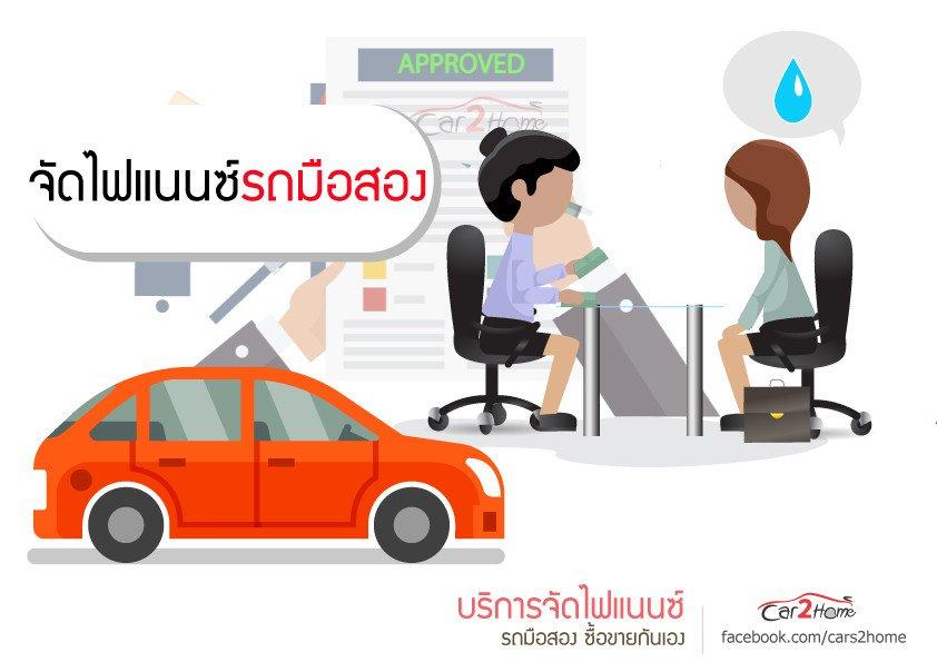 iTopPlus112004261456